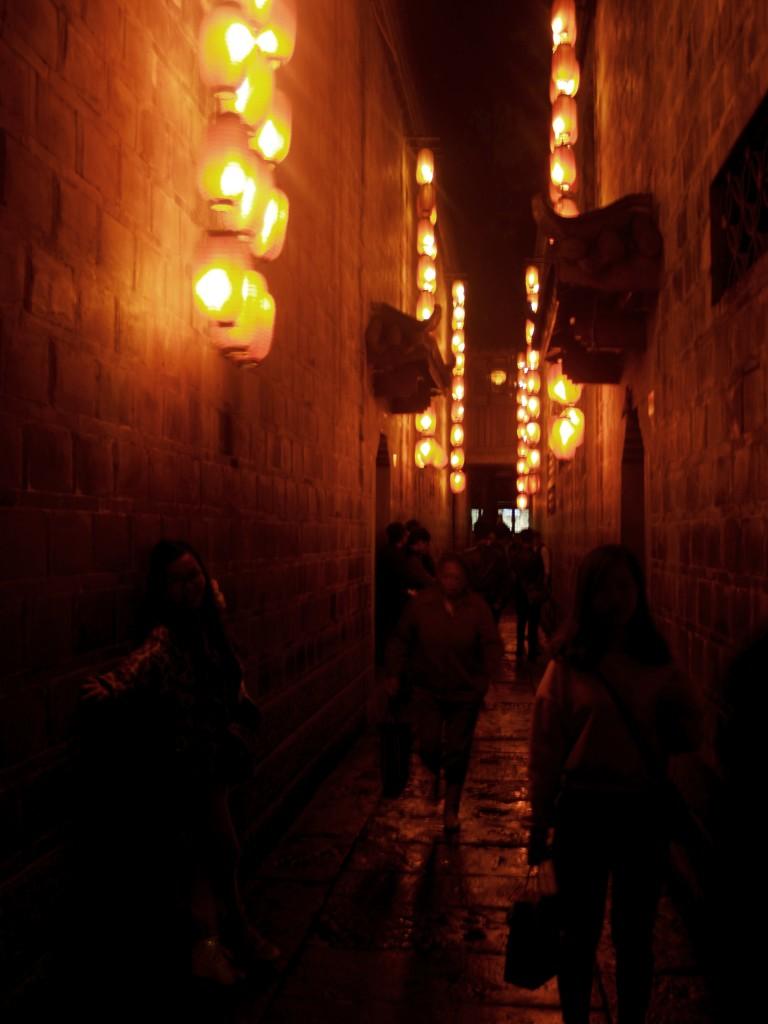 Ночные виды Цзиньли