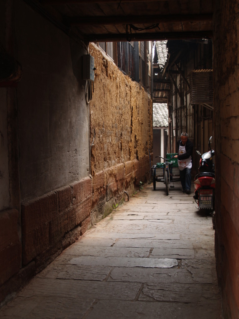 Переулки Хуанлун си