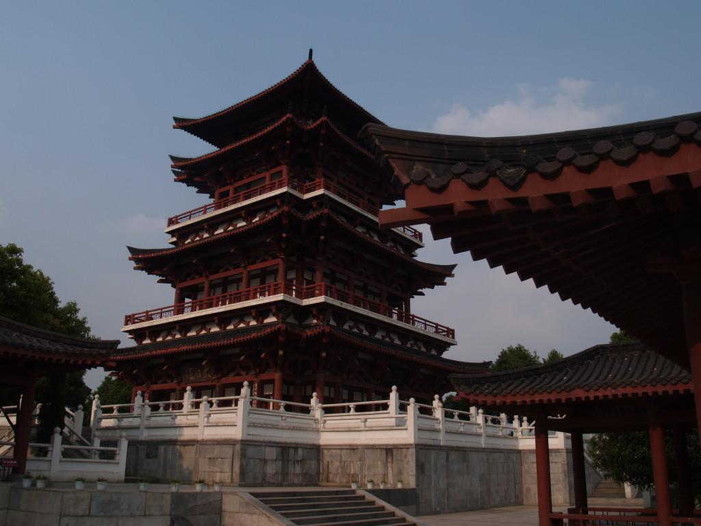 Музей Ли Бо