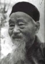 Наставник Се Сичунь